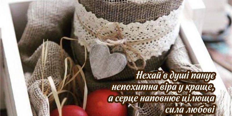 Вітаємо з Великоднем!!!